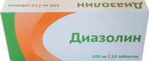 Диазолин 100мг таб. №10