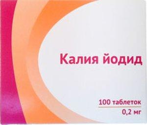 Калия йодид таб. 200мкг №100