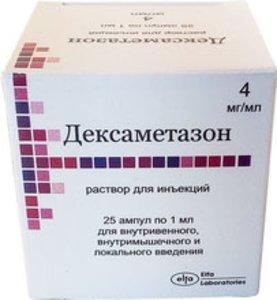 Дексаметазон р-р д/ин 4мг/мл 1мл №25