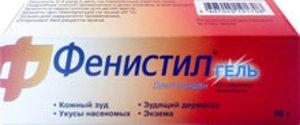 Фенистил гель 0.1% 50г
