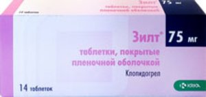 Зилт 75мг таб. п.о. №14
