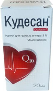 Кудесан Q10 капли д/приема внутрь 3% 20мл
