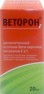 Веторон Е р-р внутр 2% 20мл