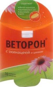 Веторон таб. шип. эхинацея-цинк №10