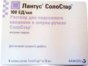 Лантус СолоСтар р-р п/к 100ЕД/мл 3мл шпр-ручка №5