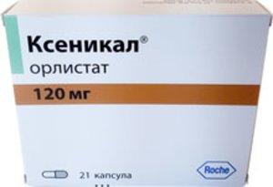 Ксеникал капс. 120мг №21