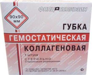 Губка гемостатическая коллагеновая 9x9см №1
