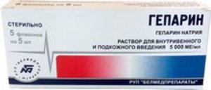 Гепарин р-р д/ин. 5000МЕ/мл 5мл №5