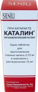 Каталин таб. д/р-ра гл. 75мг №1 (+р-ль 15мл)