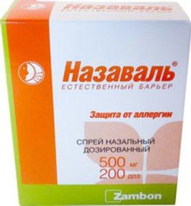 Назаваль защита от аллергии спрей 500мг 200доз