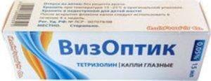 Визоптик капли гл. 0.05% 15мл