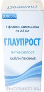 Глаупрост капли гл. 0.005% 2.5мл