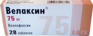 Велаксин таб. 75мг №28