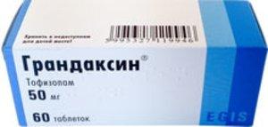 Грандаксин таб. 50мг №60