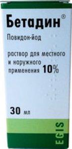 Бетадин р-р местн и наруж 10% 30мл