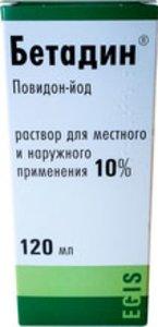 Бетадин р-р местн и наруж 10% 120мл