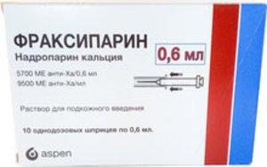 Фраксипарин р-р п/к 9500 МЕ анти-Ха/мл 0.6мл №10 (5700МЕ в шприце)