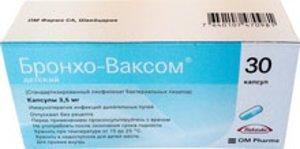Бронхо-ваксом детский капс. 3.5мг №30