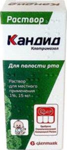 Кандид р-р д/обраб. полости рта 1% 15мл
