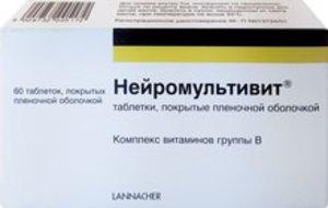 Нейромультивит таб. п/о №60