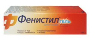 Фенистил гель 0.1% 100г