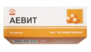 Аевит капс. 200мг №30