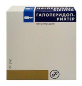 Галоперидол Рихтер р-р в/в и в/м 0.5% 1мл №5