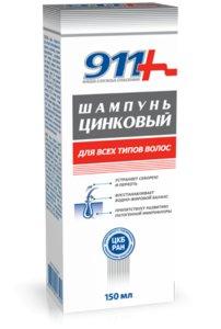 911 Шампунь цинковый 150мл