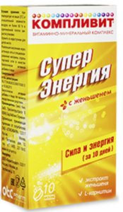 Компливит СуперЭнергия с женьшенем таб. шипучие №10