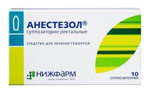 Анестезол супп. рект. №10