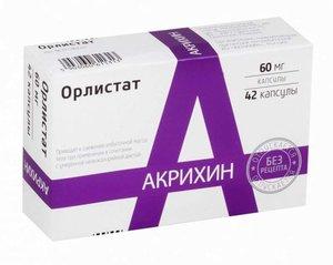 Орлистат-Акрихин капс.60мг №42