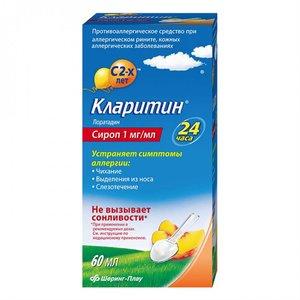 Кларитин сироп 1мг/мл 60мл