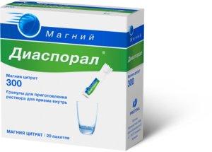Магний-Диаспорал 300 гран. д/приготовления р-ра 5г №20