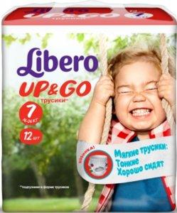 Либеро Трусики-подгузники Ап энд Гоу (7) экстра лардж+ (16-26кг) №12