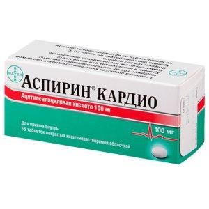 Аспирин Кардио таб. п/о 100мг №56