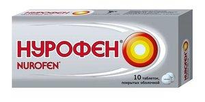 Нурофен таб. п/о 200мг №10