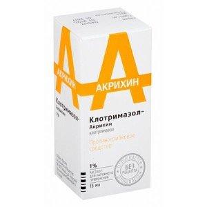 Клотримазол-Акрихин р-р наруж. 1% 15мл