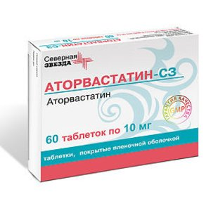Аторвастатин СЗ таб. п/о 10мг №60