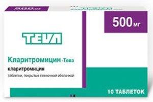 Кларитромицин-Тева таб. п/о 500мг №10