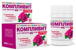 Компливит д/женщин 45+ таб. п.о №30
