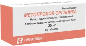 Метопролол-Органика таб. 25мг №60