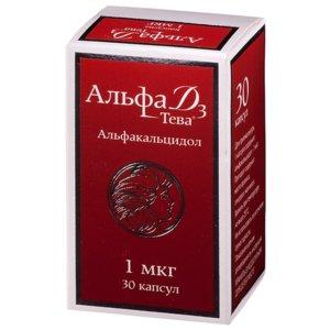 Альфа Д3-Тева капс. 1мкг №30