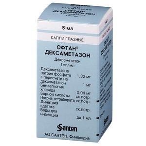 Офтан Дексаметазон капли гл. 0.1% 5мл