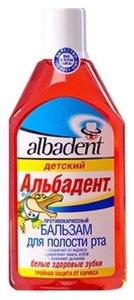 Бальзам д/полости рта Альбадент Детский п/кариеса 400мл