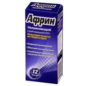 Африн Увлажняющий спрей наз. 0,05% 15мл