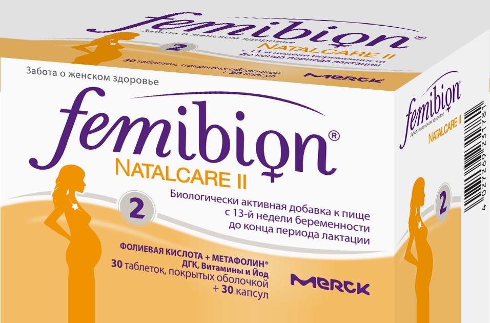 Фемибион Наталкер II таб. п/о №30 + капс. №30