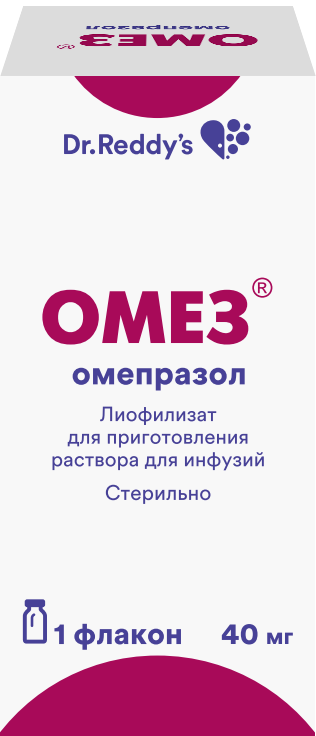 Омез лиоф. д/р-р д/ин. 40мг №1