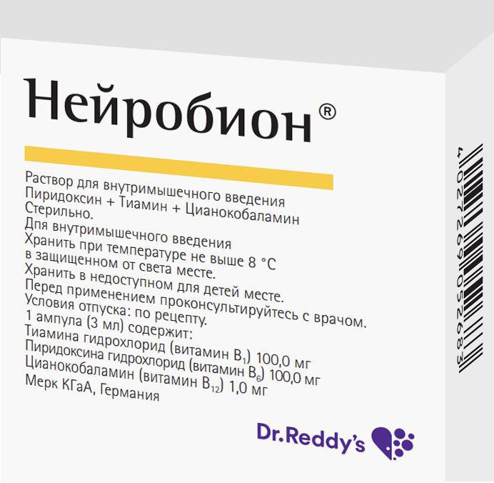 Нейробион р-р в/м 3мл №3