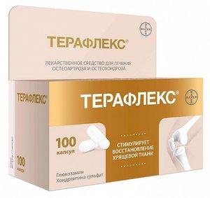 Терафлекс капс. №100