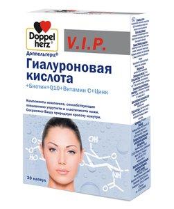 Доппельгерц VIP Гиалуроновая к-та+Биотин+Q10+вит С+Цинк капс. №30